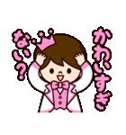 ピンクの王子様スタンプ(個別スタンプ:14)