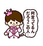 ピンクの王子様スタンプ(個別スタンプ:15)