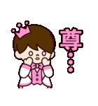 ピンクの王子様スタンプ(個別スタンプ:20)