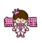 ピンクの王子様スタンプ(個別スタンプ:21)