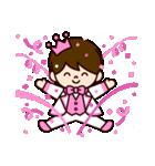 ピンクの王子様スタンプ(個別スタンプ:23)