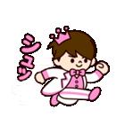 ピンクの王子様スタンプ(個別スタンプ:24)