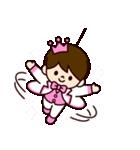 ピンクの王子様スタンプ(個別スタンプ:26)
