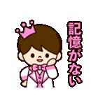 ピンクの王子様スタンプ(個別スタンプ:29)