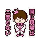 ピンクの王子様スタンプ(個別スタンプ:30)