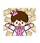 ピンクの王子様スタンプ(個別スタンプ:31)