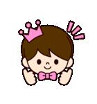 ピンクの王子様スタンプ(個別スタンプ:34)