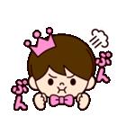 ピンクの王子様スタンプ(個別スタンプ:35)