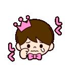 ピンクの王子様スタンプ(個別スタンプ:36)