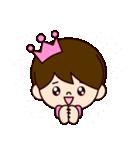 ピンクの王子様スタンプ(個別スタンプ:37)