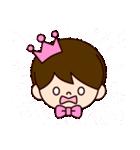 ピンクの王子様スタンプ(個別スタンプ:38)