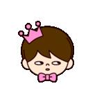 ピンクの王子様スタンプ(個別スタンプ:39)