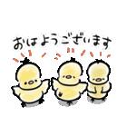 きいろいトリ(個別スタンプ:02)