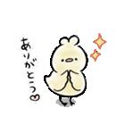 きいろいトリ(個別スタンプ:03)