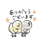 きいろいトリ(個別スタンプ:04)