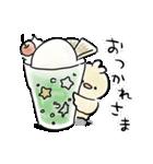 きいろいトリ(個別スタンプ:05)