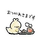 きいろいトリ(個別スタンプ:06)