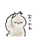 きいろいトリ(個別スタンプ:07)
