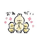 きいろいトリ(個別スタンプ:08)