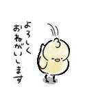 きいろいトリ(個別スタンプ:09)