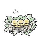 きいろいトリ(個別スタンプ:15)