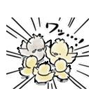きいろいトリ(個別スタンプ:16)