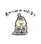きいろいトリ(個別スタンプ:17)