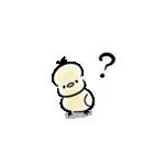 きいろいトリ(個別スタンプ:23)