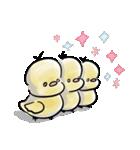 きいろいトリ(個別スタンプ:26)