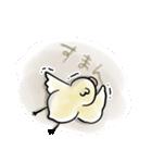きいろいトリ(個別スタンプ:35)