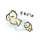 きいろいトリ(個別スタンプ:40)
