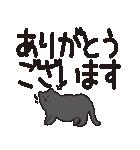 でか文字もっちり黒猫の使いやすいスタンプ(個別スタンプ:02)