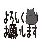 でか文字もっちり黒猫の使いやすいスタンプ(個別スタンプ:03)
