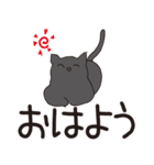 でか文字もっちり黒猫の使いやすいスタンプ(個別スタンプ:06)