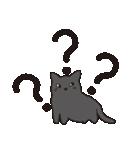 でか文字もっちり黒猫の使いやすいスタンプ(個別スタンプ:07)