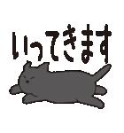 でか文字もっちり黒猫の使いやすいスタンプ(個別スタンプ:09)