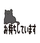 でか文字もっちり黒猫の使いやすいスタンプ(個別スタンプ:10)