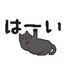 でか文字もっちり黒猫の使いやすいスタンプ(個別スタンプ:11)
