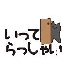でか文字もっちり黒猫の使いやすいスタンプ(個別スタンプ:12)
