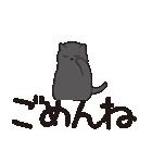 でか文字もっちり黒猫の使いやすいスタンプ(個別スタンプ:13)