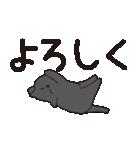 でか文字もっちり黒猫の使いやすいスタンプ(個別スタンプ:14)
