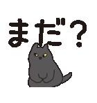 でか文字もっちり黒猫の使いやすいスタンプ(個別スタンプ:15)