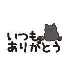 でか文字もっちり黒猫の使いやすいスタンプ(個別スタンプ:16)