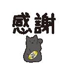 でか文字もっちり黒猫の使いやすいスタンプ(個別スタンプ:26)