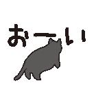 でか文字もっちり黒猫の使いやすいスタンプ(個別スタンプ:27)