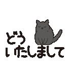 でか文字もっちり黒猫の使いやすいスタンプ(個別スタンプ:28)