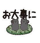 でか文字もっちり黒猫の使いやすいスタンプ(個別スタンプ:30)