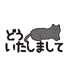 でか文字もっちり黒猫の使いやすいスタンプ(個別スタンプ:35)