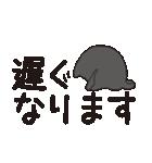 でか文字もっちり黒猫の使いやすいスタンプ(個別スタンプ:36)