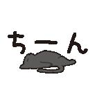 でか文字もっちり黒猫の使いやすいスタンプ(個別スタンプ:38)